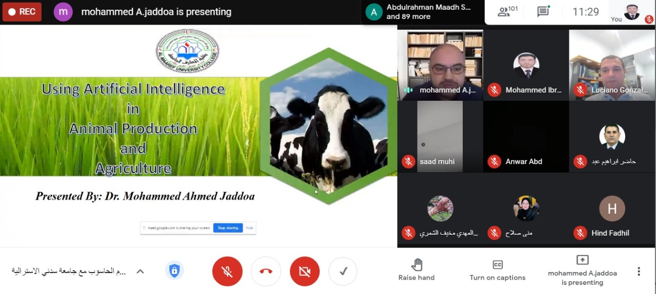 "A workshop entitled: ""The use of artificial intelligence in animal production or agriculture"""