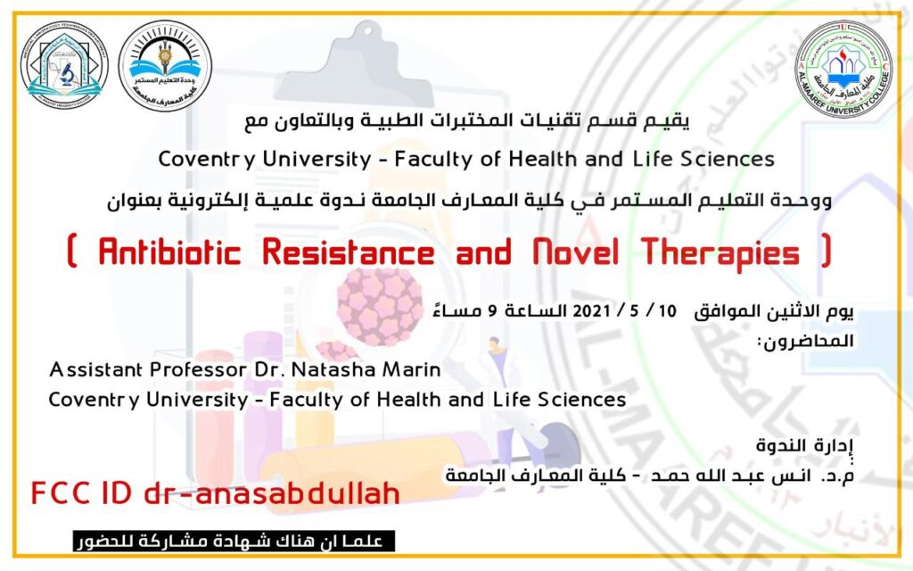 (Antibiotic Resistance and Novel Therapies)